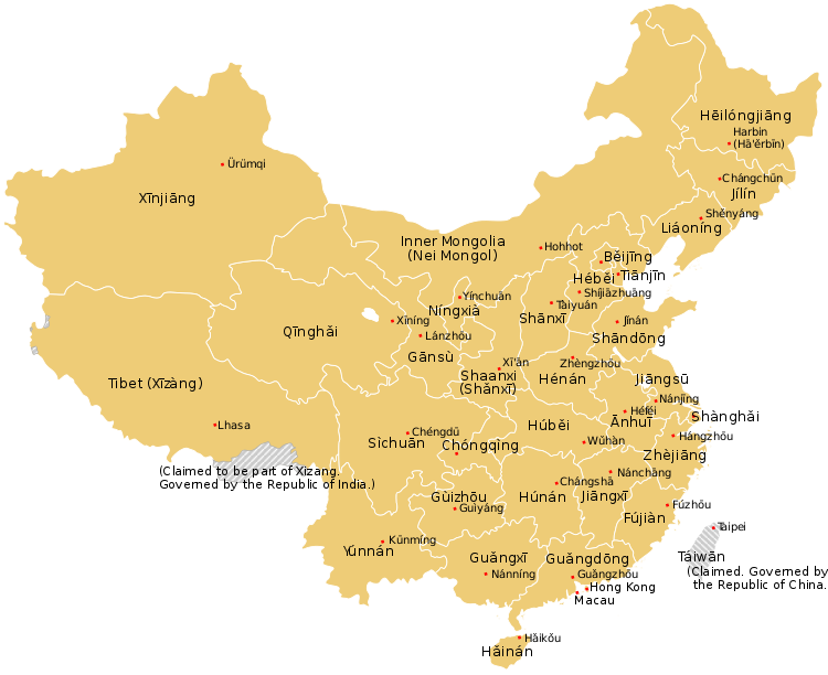 Follow liveblog of Prep China trip